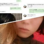 PhotoGrid_1450791126397