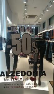 calzedonia1