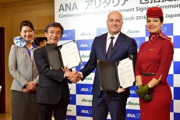 ANAがアリタリアと提携